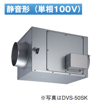 東芝 換気扇ストレートダクトファン静音形<単相100V用> DVS-40SK