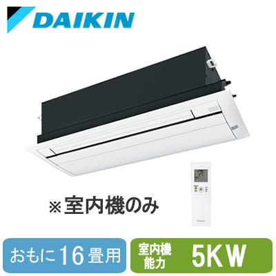 ダイキン ハウジングエアコン天井埋込カセット形1方向 シングルフロータイプ マルチ用室内機C50RCV(おもに16畳用)※室内機のみ