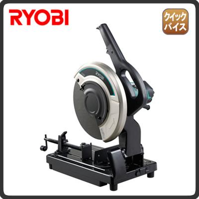 リョービ RYOBI 電動工具 POWER TOOLS 切断高速切断機C-3051