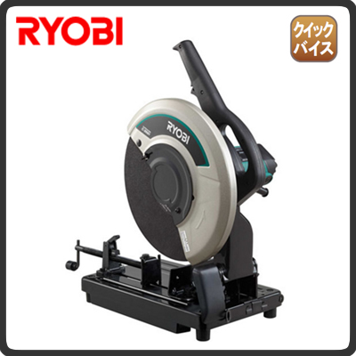 リョービ RYOBI 電動工具 POWER TOOLS 切断高速切断機C-3561