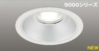 東芝ライテック 施設照明LED一体形ダウンライト 9000シリーズ CDM150形相当埋込150 中角 白色 調光可LEDD-95013MW-LD9