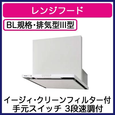 パナソニック Panasonic レンジフード BL認定品スマートスクエアフード・公共住宅用(深形置換対応可能)手元スイッチ 3段速調付FY-6HZC4R3-W