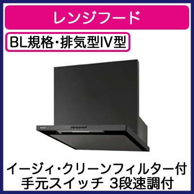 パナソニック Panasonic レンジフード BL認定品スマートスクエアフード・公共住宅用(深形置換対応可能)手元スイッチ 3段速調付FY-6HZC4R4-K