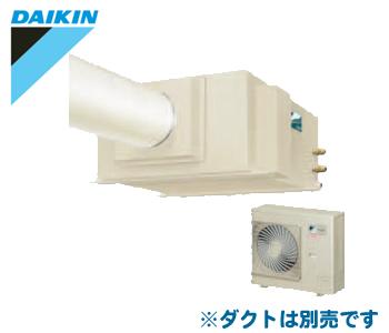 ダイキン スポットエアコン クリスプ天井吊・ダクト形 セパレート形 大容量タイプSSDP112B(三相200V 7人用 4馬力)
