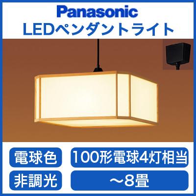 LGB15325 パナソニック Panasonic 照明器具 LED和風ペンダントライト はなさび 守 電球色 100形電球4灯相当 非調光 【~8畳】