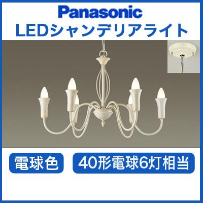 パナソニック Panasonic 照明器具LEDシャンデリア電球色 40形電球6灯相当LGB19647