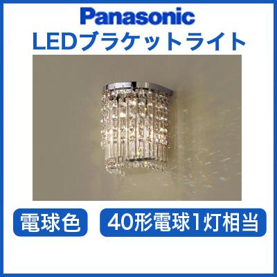 LGB81677 パナソニック Panasonic 照明器具 LEDブラケットライト LUXEMONDE 電球色 40形電球1灯相当