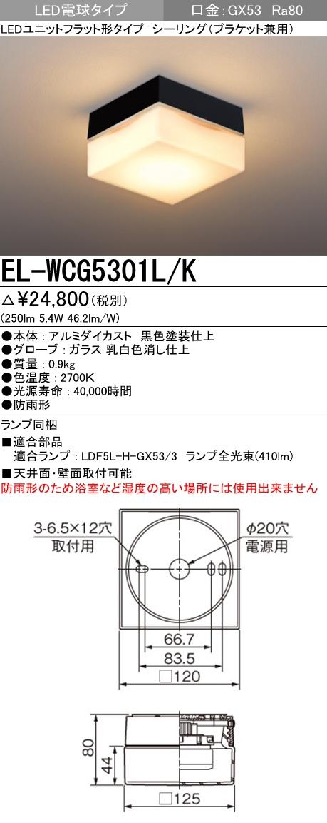 コイズミ照明 照明器具LED和風シーリングライト リニューアル対応昼白色 調光タイプ LED35.1WAH48695L【~8畳】
