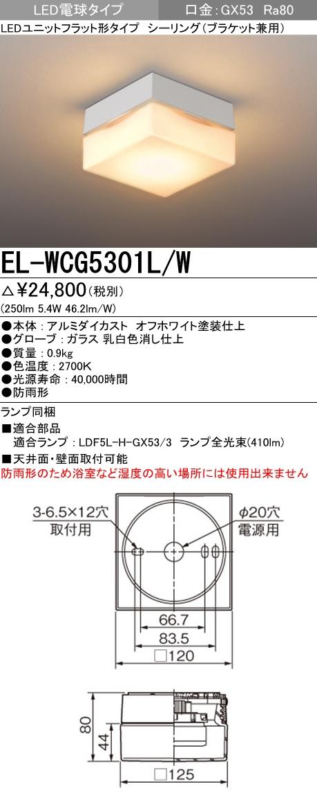 遠藤照明 施設照明LEDアウトドアシーリングライト STYLISH LEDZシリーズ軒下用 FCL30W相当 2灯用 昼白色ERG5490W