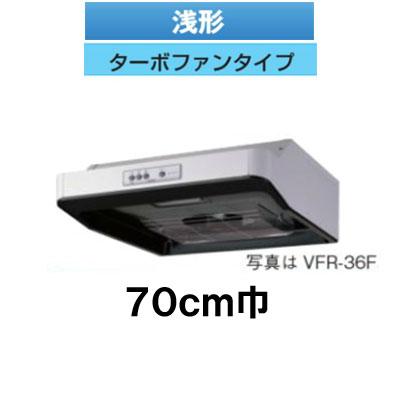 ★【当店おすすめ!お買得品】東芝 レンジフードファン 浅形ターボファンタイプ70cm巾VFR-37L