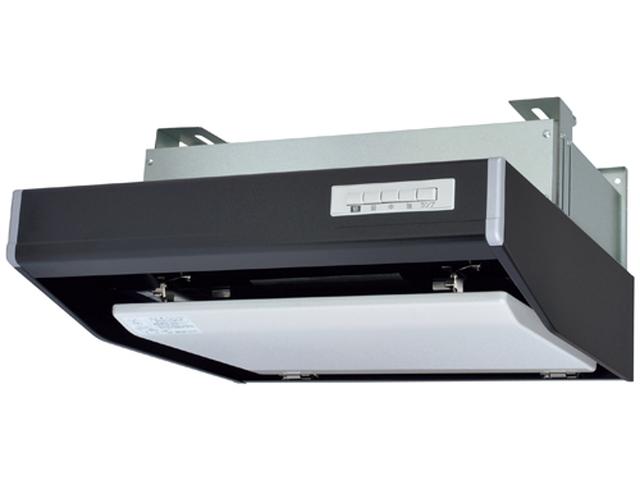 三菱電機 レンジフードファンフラットフード形 給気シャッター連動一体プラグ付BL規格排気型III型 ブラック色 左排気 600mm幅V-603SHL2-BLL-B