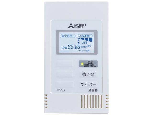 三菱電機 業務用空気処理単独ユニット用システム部材リモコンPT-04S