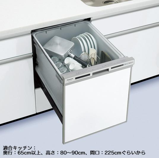 ●パナソニック Panasonic ビルトイン食器洗い乾燥機ミドルタイプ V7シリーズ 奥行65cm 幅45cmドアパネル型(シルバー)NP-45VS7S