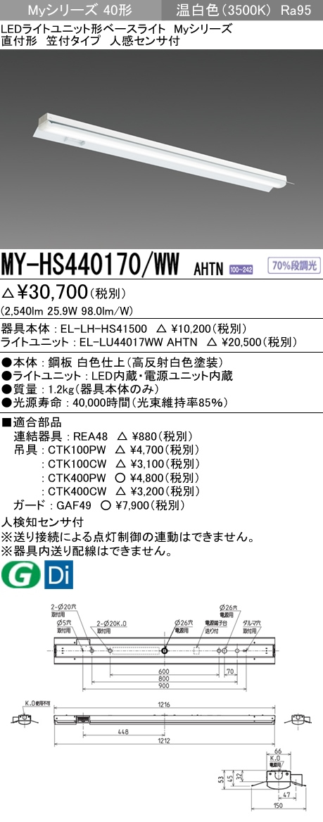 new product 67303 b92bc my-hs440170-wwahtn.jpg
