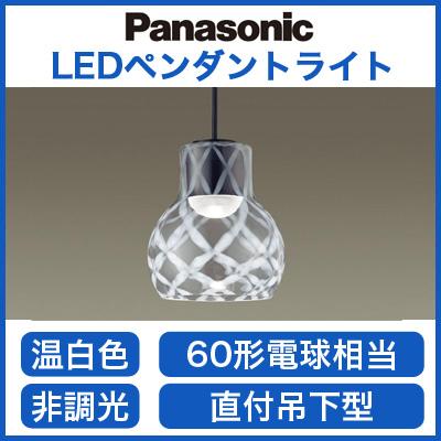 パナソニック Panasonic 照明器具LEDペンダントライト 温白色 美ルックガラスセードタイプ 廣田硝子 つなぎ格子柄拡散タイプ 60形電球相当LGB10403LE1