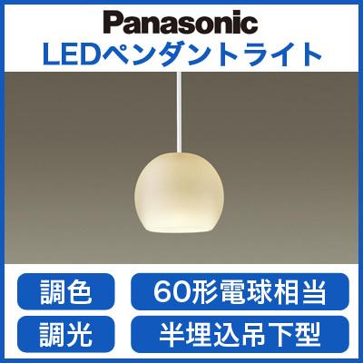 パナソニック Panasonic 照明器具LEDペンダントライト シンクロ調色半埋込吊下型 ガラスセードタイプ 乳白拡散タイプ 60形電球相当LGB10717LU1