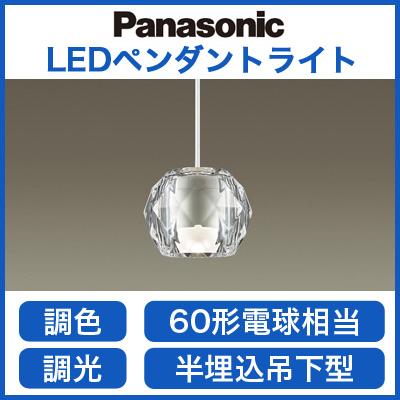 パナソニック Panasonic 照明器具LEDペンダントライト シンクロ調色半埋込吊下型 ガラスセードタイプ拡散タイプ 60形電球相当LGB10733LU1