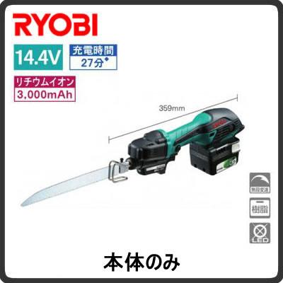 リョービ RYOBI 電動工具 POWER TOOLS 切断充電式小型レシプロソー 本体のみBRJ-120