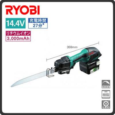 リョービ RYOBI 電動工具 POWER TOOLS 切断充電式小型レシプロソー 14.4V/3000mAhBRJ-120