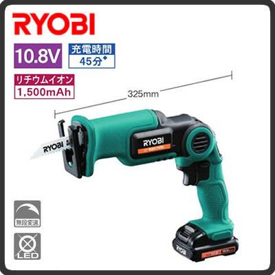 リョービ RYOBI 電動工具 POWER TOOLS 切断充電式小型レシプロソー 10.8V/1500mAhBSK-1100