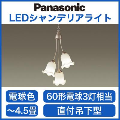 パナソニック Panasonic 照明器具吹き抜け用LED小型シャンデリア 電球色 60形電球3灯相当LGB19342K【4.5畳】