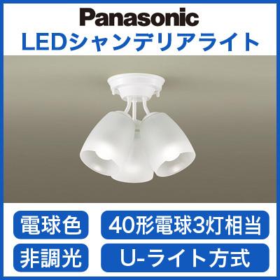 パナソニック Panasonic 照明器具LED小型シャンデリア 電球色 40形電球3灯相当LGB57304K