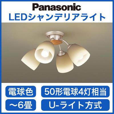パナソニック Panasonic 照明器具LEDシャンデリア 電球色 50形電球4灯相当LGB57415K【~6畳】