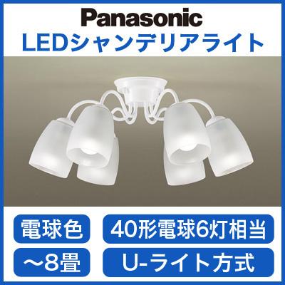 パナソニック Panasonic 照明器具LEDシャンデリア 電球色 40形電球6灯相当LGB57604K【~8畳】