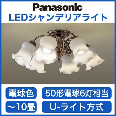 パナソニック Panasonic 照明器具LEDシャンデリア 電球色 50形電球6灯相当LGB57614K【~10畳】