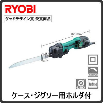 リョービ RYOBI 電動工具 POWER TOOLS 切断小型レシプロソー ケース付RJK-120KT