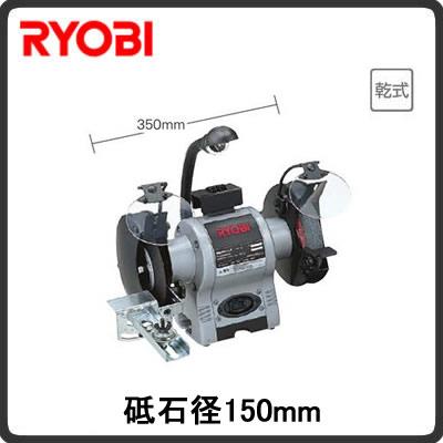 リョービ RYOBI 電動工具 POWER TOOLS 研削・研磨両頭グラインダ 刃物研磨治具セット付TG-151