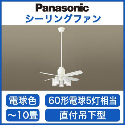 パナソニック Panasonic 照明器具LEDシャンデリア付 シーリングファン DCタイプφ1100吊下900mm 12W 電球色 60形電球5灯相当 リモコン付 非調光XS70112Z【~10畳】