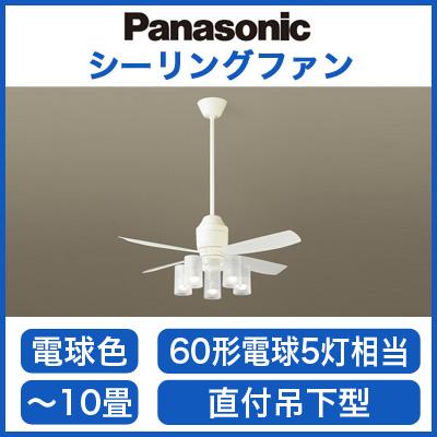 パナソニック Panasonic 照明器具LEDシャンデリア付 シーリングファン DCタイプφ1100吊下600mm 12W 電球色 60形電球5灯相当 リモコン付 非調光XS70212Z【~10畳】