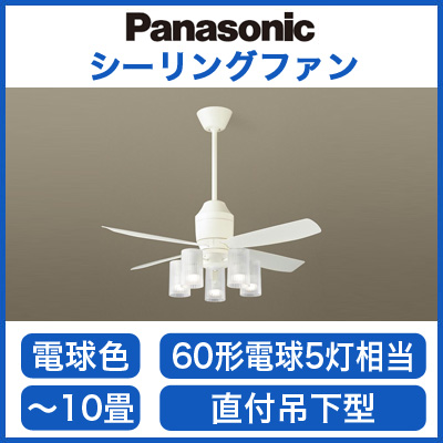 パナソニック Panasonic 照明器具LEDシャンデリア付 シーリングファン DCタイプφ1100吊下360mm 12W 電球色 60形電球5灯相当 リモコン付 非調光XS70312Z【~10畳】