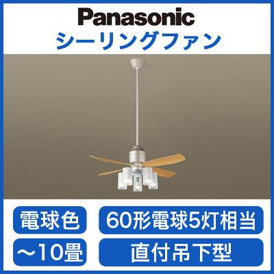 パナソニック Panasonic 照明器具LEDシャンデリア付 シーリングファン DCタイプφ1100吊下900mm 12W 電球色 60形電球5灯相当 リモコン付 非調光XS72113Z【~10畳】