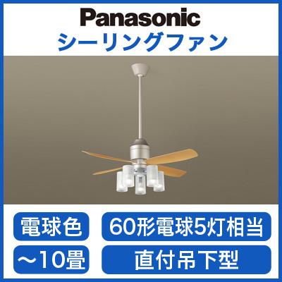 パナソニック Panasonic 照明器具LEDシャンデリア付 シーリングファン DCタイプφ1100吊下600mm 12W 電球色 60形電球5灯相当 リモコン付 非調光XS72213Z【~10畳】