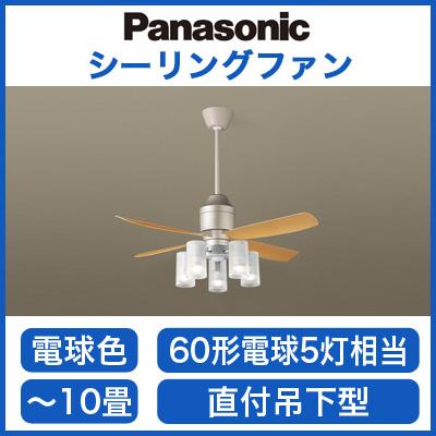 パナソニック Panasonic 照明器具LEDシャンデリア付 シーリングファン DCタイプφ1100吊下360mm 12W 電球色 60形電球5灯相当 リモコン付 非調光XS72313Z【~10畳】
