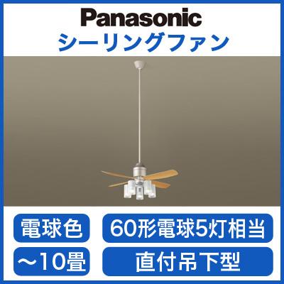パナソニック Panasonic 照明器具LEDシャンデリア付 シーリングファン DCタイプφ1100吊下1500mm 12W 電球色 60形電球5灯相当 リモコン付 非調光XS72513Z【~10畳】