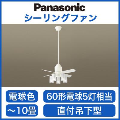 パナソニック Panasonic 照明器具LEDシャンデリア付 シーリングファン DCタイプφ900吊下900mm 5W 電球色 60形電球5灯相当 リモコン付 非調光XS75112Z【~10畳】