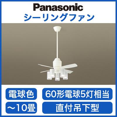 パナソニック Panasonic 照明器具LEDシャンデリア付 シーリングファン DCタイプφ900吊下600mm 5W 電球色 60形電球5灯相当 リモコン付 非調光XS75212Z【~10畳】