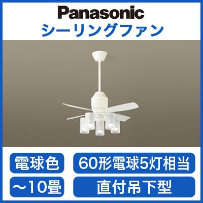 パナソニック Panasonic 照明器具LEDシャンデリア付 シーリングファン DCタイプφ900吊下360mm 5W 電球色 60形電球5灯相当 リモコン付 非調光XS75312Z【~10畳】