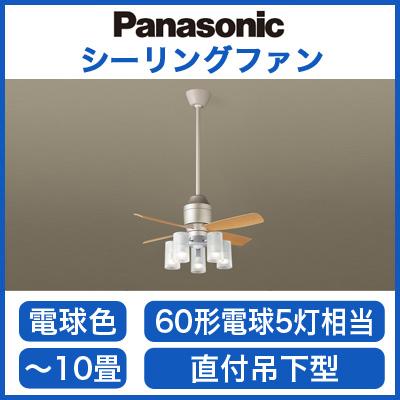 パナソニック Panasonic 照明器具LEDシャンデリア付 シーリングファン DCタイプφ900吊下600mm 5W 電球色 60形電球5灯相当 リモコン付 非調光XS77213Z【~10畳】