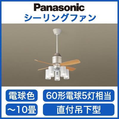 パナソニック Panasonic 照明器具LEDシャンデリア付 シーリングファン DCタイプφ900吊下360mm 5W 電球色 60形電球5灯相当 リモコン付 非調光XS77313Z【~10畳】