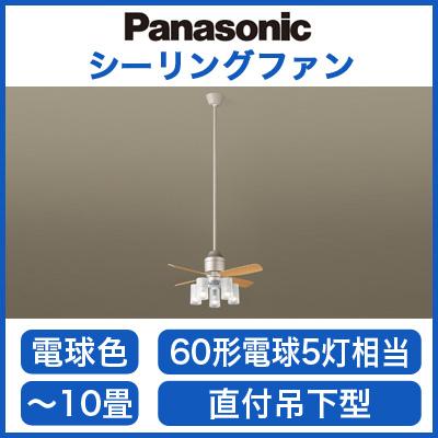 パナソニック Panasonic 照明器具LEDシャンデリア付 シーリングファン DCタイプφ900吊下1500mm 5W 電球色 60形電球5灯相当 リモコン付 非調光XS77513Z【~10畳】