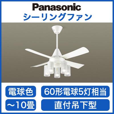 パナソニック Panasonic 照明器具LEDシャンデリア付 シーリングファン ACタイプφ1100吊下360mm 27W 電球色 60形電球5灯相当 リモコン付 非調光XS90012Z【~10畳】