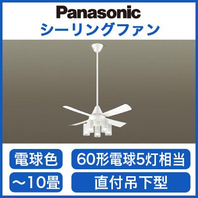 パナソニック Panasonic 照明器具LEDシャンデリア付 シーリングファン ACタイプφ1100吊下900mm 27W 電球色 60形電球5灯相当 リモコン付 非調光XS90112Z【~10畳】