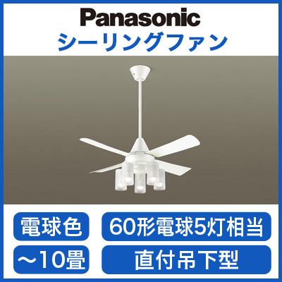 パナソニック Panasonic 照明器具LEDシャンデリア付 シーリングファン ACタイプφ1100吊下600mm 27W 電球色 60形電球5灯相当 リモコン付 非調光XS90212Z【~10畳】