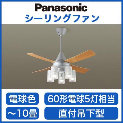 パナソニック Panasonic 照明器具LEDシャンデリア付 シーリングファン ACタイプφ1100吊下360mm 27W 電球色 60形電球5灯相当 リモコン付 非調光XS91013Z【~10畳】