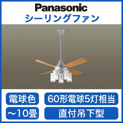 パナソニック Panasonic 照明器具LEDシャンデリア付 シーリングファン ACタイプφ1100吊下600mm 27W 電球色 60形電球5灯相当 リモコン付 非調光XS91213Z【~10畳】
