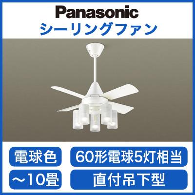 パナソニック Panasonic 照明器具LEDシャンデリア付 シーリングファン ACタイプφ900吊下360mm 13W 電球色 60形電球5灯相当 リモコン付 非調光XS95012Z【~10畳】